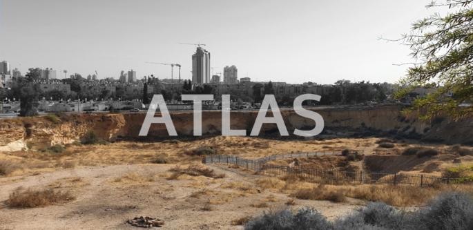 אטלס מחצבת באר שבע
